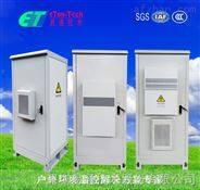 户外电气柜空调