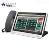 10.1寸液晶显示屏 中心管理机 紧急求助呼叫系统 广播求助报警管理