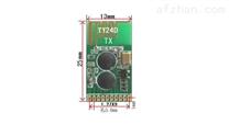 厂家直供2.4G无线遥控模块TY24D-TX
