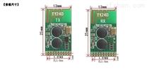 厂家直供2.4G无线遥控模块TY24D-RX