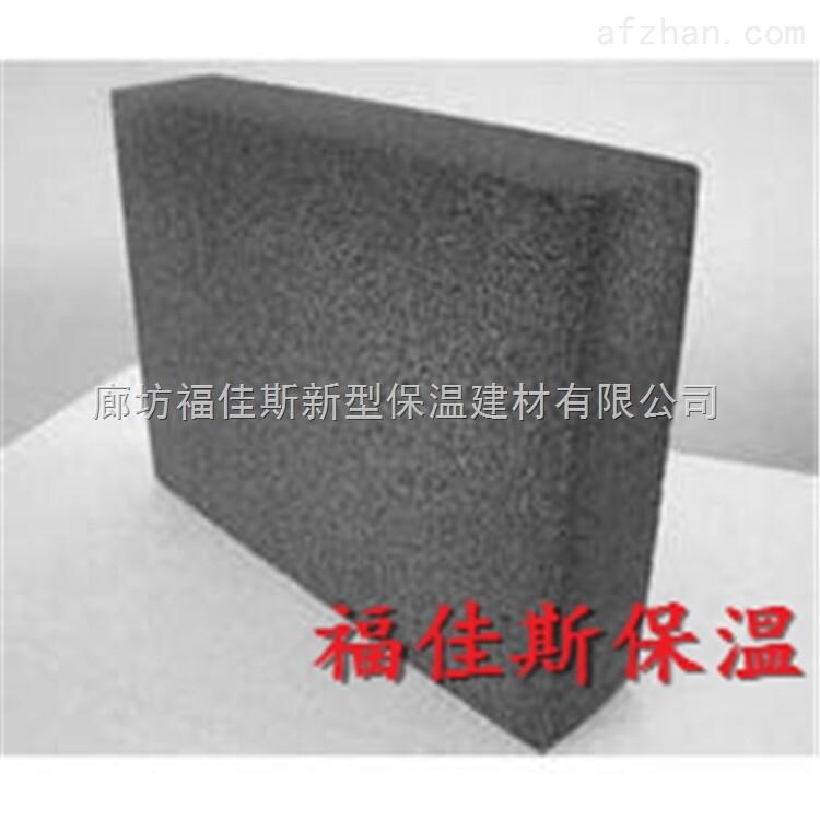 优质发泡玻璃厂家 供应发泡玻璃棉价格