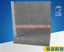 丽江市钢丝网岩棉板厂家