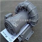 VFC608AVFC608A,2.3/3.4KW日本富士(FUJI)环形鼓风机现货