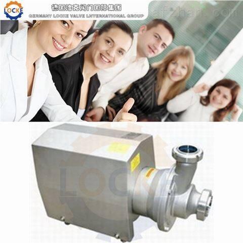 进口卫生型自吸泵