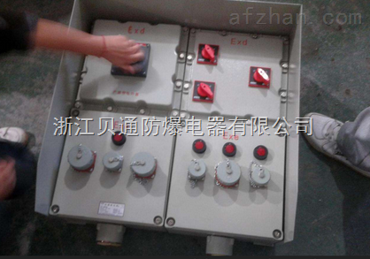 BXM-4K/63防爆照明配电箱报价