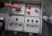 BXM-4K/63防爆照明配电箱