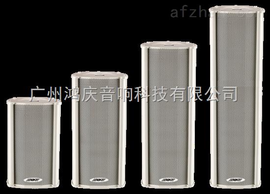 室外防水音柱研发生产企业