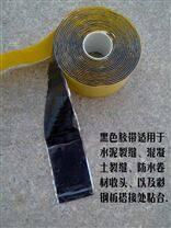 洛阳丁基胶带,单面丁基防水胶带价格