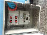 BXMD导热油泵防爆配电箱