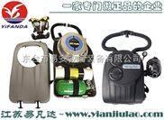 美国原装进口Biopak240氧气呼吸器