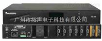供应拓声TS244插卡式可编程数字音频管理矩阵