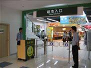 北京声磁超市防盗器厂家上门安装