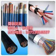 MHYVP 2*3.3+2*0.85矿用通信电缆外径12mm