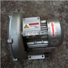 2QB310-SAA010.55KW,增氧旋涡气泵现货