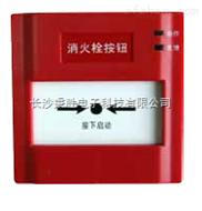 诺帝菲尔NOTIFIER火警按钮-智能消火栓按钮