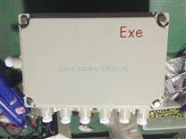 1#泵启动防爆配电箱