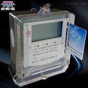 安徽液晶IC卡智能电表