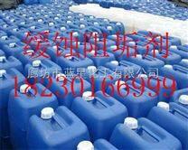 缓蚀阻垢剂厂家报价、缓蚀阻垢剂含量