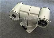 星际 TY09一体化智能云台 车载智能一体摄像云台/价格