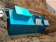 合肥地埋式一体化污水处理设备