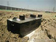 梅河口一体化污水处理厂家配型