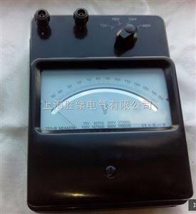 0.1级C50-mV直流毫伏表