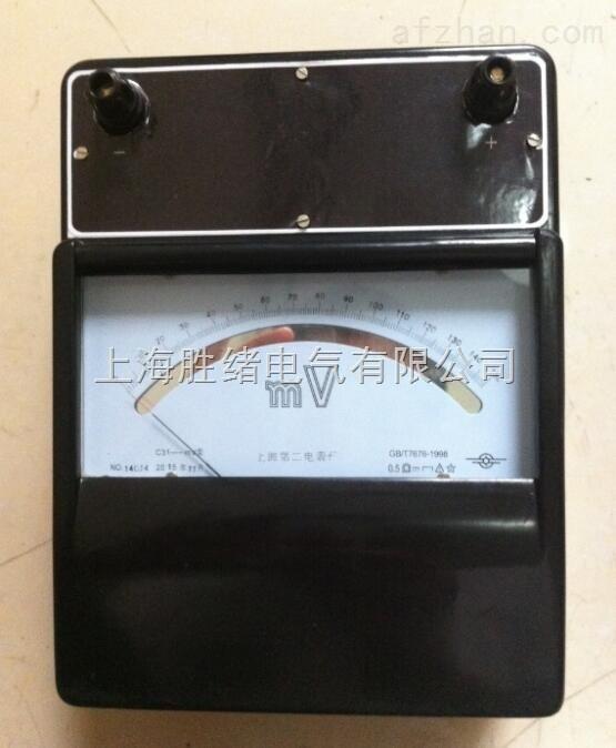 C50-A直流安培表0.1级
