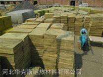 华克斯岩棉板,品质保障、值得信赖