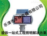 道路太阳能爆闪灯 交通安全警示灯 双面路障频闪灯