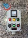 BXK-A3B1D3K1G防爆操作按钮