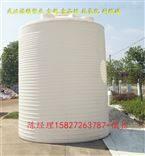 30吨减水剂储罐