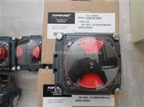 TOPWORX 位置反馈器DXP-M21GNES1A2006687