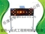 电子标牌导向灯_箭头灯_交通牌道路施工安全警示灯