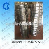金属缠绕石墨垫片 HG20631-1997 钢制管法兰用缠绕式垫片