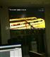 海东液晶拼接墙,46寸拼接屏1.7mm全新上市