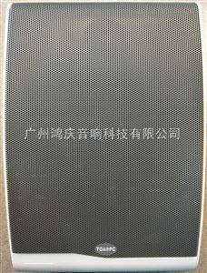 TL-106优质纤维板壁挂扬声器