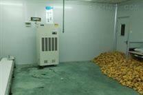 食品防腐工业除湿机