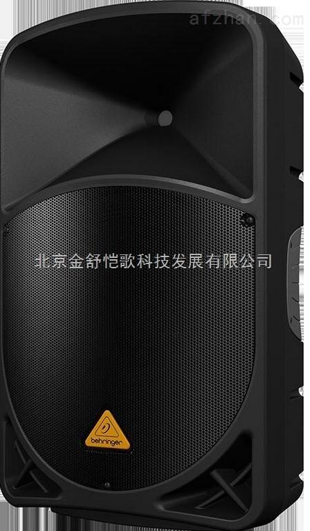 b2030a 百灵达b2030a 监听音箱录音室单6.5寸有源监听音响