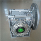 RV063紫光RV063蜗杆减速机