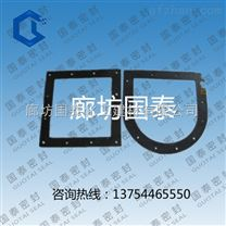 河北耐蒸汽橡胶垫片 长期生产氟橡胶法兰垫片