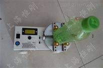 化妆瓶专用瓶盖扭力测试仪1-25N.m恒刚厂家