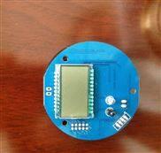 保定无线远传智能水表厂家价格 数据远程传输管理自动抄表