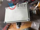BXJ58-20/36BXJ58-20/36铝合金防爆接线箱