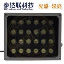 收費站卡口監控led補光燈
