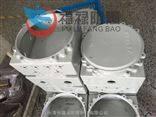 BJX51-40/10BJX51-40/10防爆接线箱
