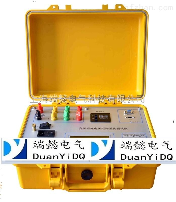 XW-800型变压器低电压短路阻抗测试仪
