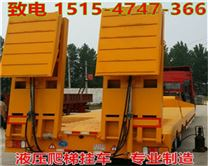鸿盛车业13米高低高低平板拖车江西价格再次下调