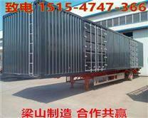 京津冀定位,厢式运输半挂车成为现代商贸物流主力军
