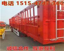 梁山挂车厂提供31吨仓栅式运输半挂车价格_厂家_图片