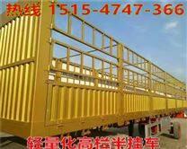哈尔滨市11米带锁杆的超轻型锁杆仓栏半挂车价格